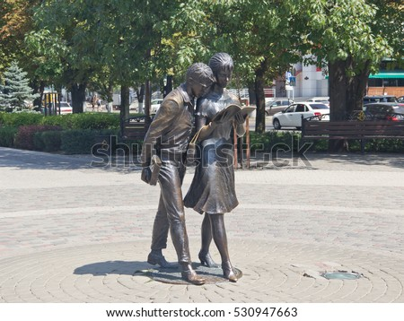 "KRASNODAR, RUSSIA - AUGUST 19, 2016: Monument Shurik and Lida in the center of Krasnodar. Heroes of soviet movie ""Operation y and other Shurik's adventures"""