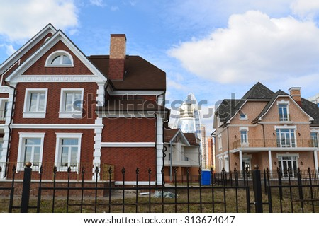 KRASNOGORSK, RUSSIA - APRIL 22,2015: The new construction districts in the suburbs. Area of residential development on about 2 million square feet