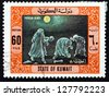 KUWAIT - CIRCA 1977: a stamp printed in the Kuwait shows Treasure Hunt, Popular Game, circa 1977 - stock photo