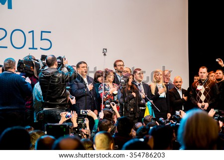 KYIV, UKRAINE - DECEMBER 23, 2015: anti-corruption forum in Kiev, Ukraine. The main purpose of the forum - to unite society to build a new country. The event was visited by 6,000 participants.