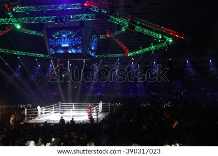 "KYIV, UKRAINE - DECEMBER 13, 2014: Boxing ring and tribunes of Palace of Sports in Kyiv during ""Evening of Boxing"""