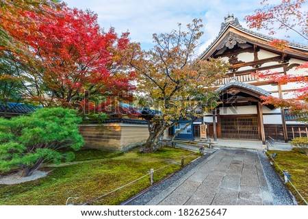 KYOTO, JAPAN - NOVEMBER 20: Kodaiji in Kyoto, Japan on November 20, 2013. Established in 1606 in memory of Toyotomi Hideyoshi, temple features rich decorated interiors and beautiful Zen gardens