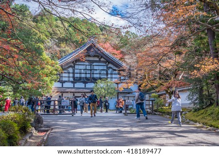 Kyoto, Japan - November 27, 2015 : Unidentified people visit Nanzenji temple in autumn.Nanzenji temple is one of the most popular tourist at Kyoto in high season ( Momiji), Kyoto, Japan.
