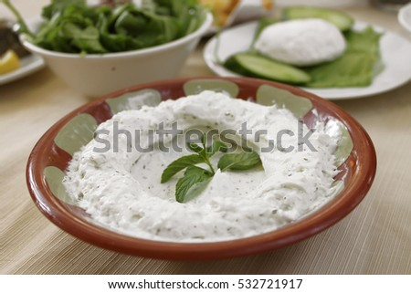 Labneh plate, a very popular part of Lebanese Mezze.