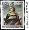 LAOS - CIRCA 1983: A stamp printed in Laos shows draw by Raphael Saint Catherine of Alexandria, circa 1983 - stock photo