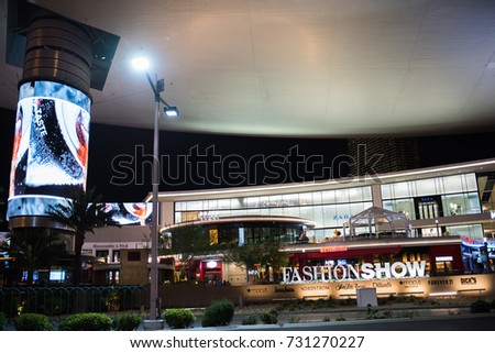 Vector Arena Aukland New Zealand Stock Photo 15498457 ...