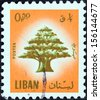 LEBANON - CIRCA 1974: A stamp printed in Lebanon shows Cedar of Lebanon, circa 1974.  - stock photo