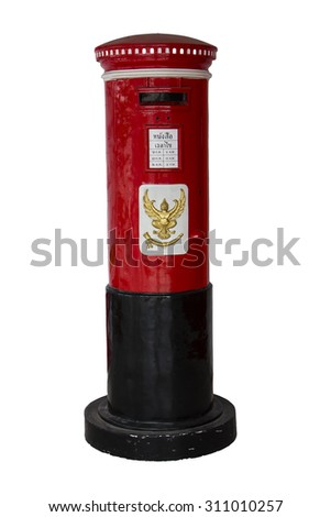 Letter box outdoor isolated on white and Post office box outdoor isolated on white