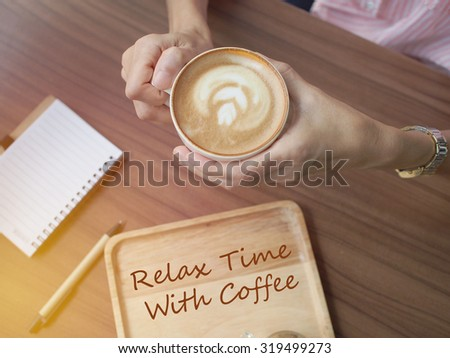 Life Quote. Inspirational Quote. Motivational Background On Coffee  Background