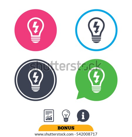 Light lamp sign icon. Bulb with lightning symbol. Idea symbol. Report document, information sign and light bulb icons.