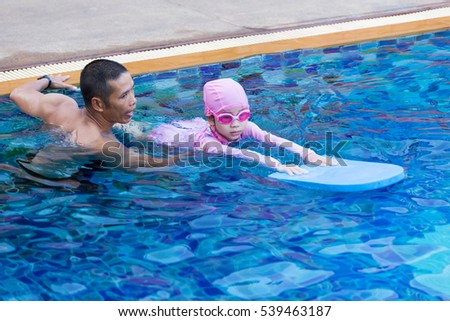 Cute Kids Playing Water Sport Games Stock Photo 604289213 Shutterstock