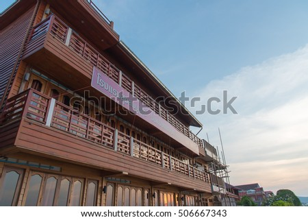 Loei, THAILAND - October 21 :Travel around chiang khan Loei wooden style old home building on October 21, 2016 in Loei, Thailand