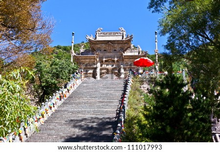 Look up Longquan temple. The Longquan temple is one of Mount Wutai Temples. The Mount Wutai is one of famous Buddhist holy land and tourism destination in China.