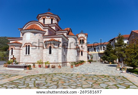 Lower Panagia Xenia monastery, Thessaly, Greece