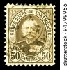 "LUXEMBOURG - CIRCA 1891: A stamp printed in Luxembourg shows portrait of Grand Duke of Luxembourg Adolphe (Adolf) with inscription ""Grand Duke of Luxembourg"", series ""Grand Duke Adolphe"", circa 1891 - stock photo"