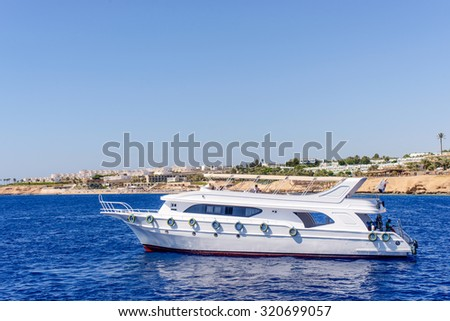 Old Small Wooden Fishing Boat Village Stock Photo 89976181