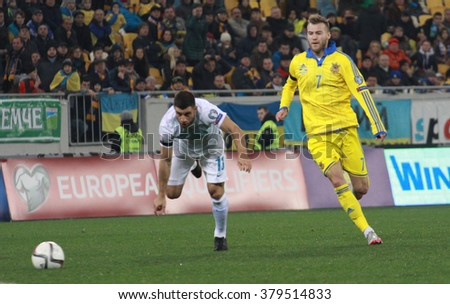 LVIV, UKRAINE - NOVEMBER 14, 2015: Andriy Yarmolenko of Ukraine in action during UEFA EURO 2016 Play-off for Final Tournament game against Slovenia at Lviv Arena