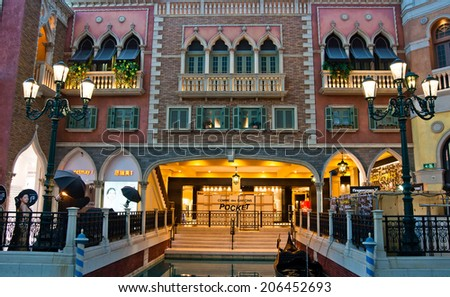 MACAU,CHINA - JUL 12:The Venetian Macao-Resort-Hotel on Jul 12, 2014 in Macau. Covering an area of 10500000 square feet,The world's second largest building.