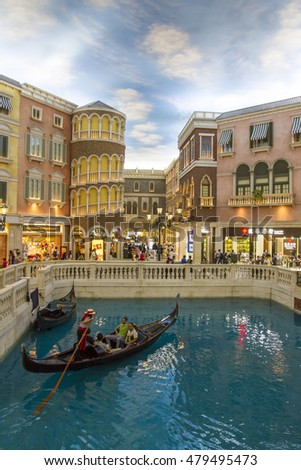 MACAU, CHINA - JULY 2, 2016: The Venetian Macau interior view. Macau is the gambling capital of Asia.