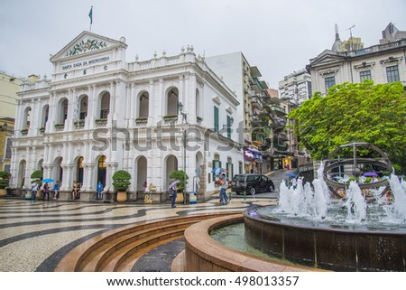 MACAU, CHINA - may 27, 2016: Historic Centre of Macao, Senado Square. The Historic Centre of Macao was inscribed on the UNESCO World Heritage List in 2005.