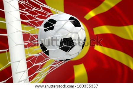 Macedonia flag and soccer ball, football in goal net
