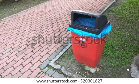 Mobile generator on construction site background stock photo 349830875 shutterstock - Rd rubbish bin ...