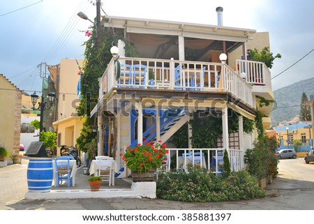 MALIA, GREECE - 13 SEPTEMBER, 2015: Restaurant in old part of Malia. Malia tourist town on the northern coast of Crete.