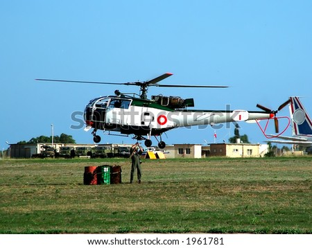 Sacramento Ca Sept 13 Uh1 Huey Stock Photo 37393117  Shutterstock