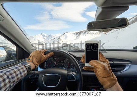 driving car first person shoot hands stock photo 553536340 shutterstock. Black Bedroom Furniture Sets. Home Design Ideas