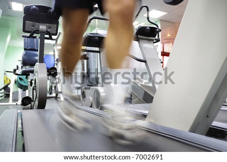 Man in fitness club