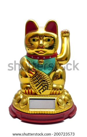 Maneki Neko lucky golden cat isolated on white