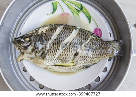 Trout fish stock photo 96227363 shutterstock for Cooking white fish