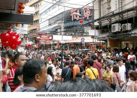 "MANILA - FEB. 8: Performers take part in the celebration of Chinese New Year on February 8, 2016 in Manila, Philippines. Thousands of Filipino-Chinese celebrate in the street. ""Public-Event"""