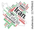 Map of Iran and text design with major cities; vector version is also available - stock vector