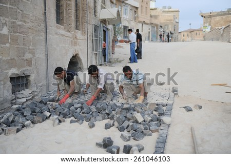 03 March 2016 Sirnak Turkey People Stock Photo 531088855 ...