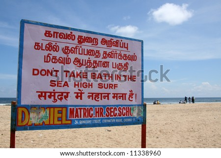 Marina Beach, Chennai, India