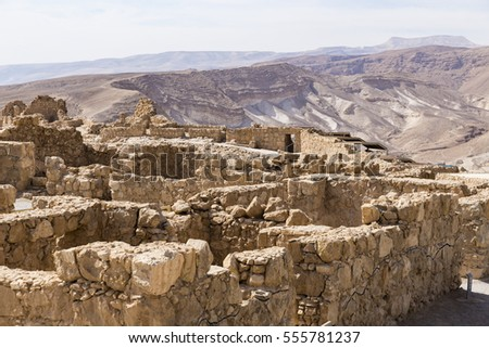 Masada and view to the jedaean desert, Israel