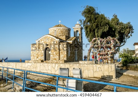 May 20, 2016.Protaras.Church of St. Elijah on a rock in Protaras . Cyprus.