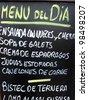 Menu restaurant detail in Paseo de Gracia Avenue, Barcelona, Spain - stock photo