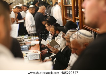 MERON,ISRAEL- September 2, 2016: Orthodox Jews in the tomb of Rabbi Shimon Bar Yochai, studying Torah and pray before Rosh Hashanah holiday. the Jewish High Holidays in Rosh Hashanah and Yom Kippur
