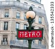 Metro sign for subway in Paris, France - stock photo