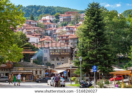 METSOVO, GREECE - SEPTEMBER 15, 2016:  Tourists visiting in Metsovo - town in Epirus on the mountains of Pindus in northern Greece