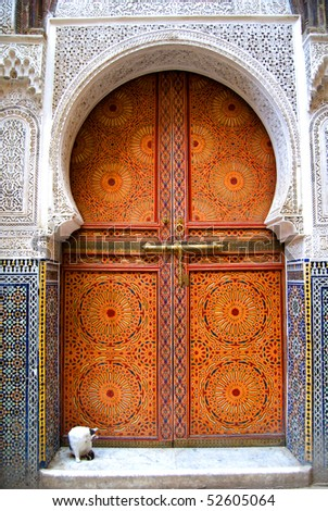 middle eastern door