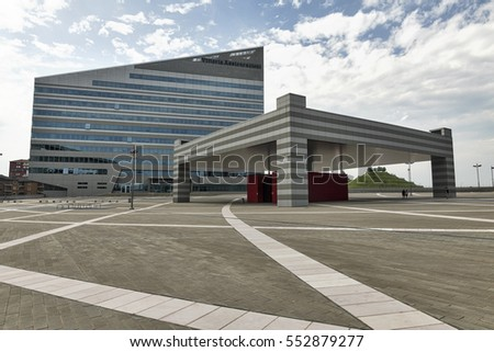 MILAN, ITALY - AUGUST 9, 2016: Milan (Lombardy, Italy): modern office buildings in the new Portello area