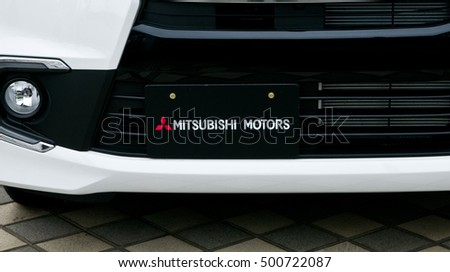 MITSUBISHI MOTORS SAITAMA, JAPAN - October 19, 2016:I took a picture from a national highway.