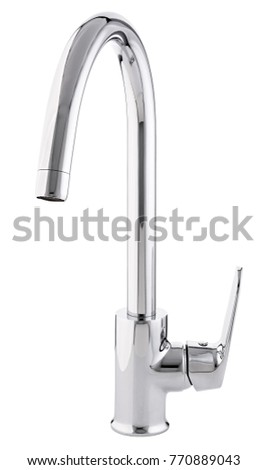 Water Faucet Isolated On White Background Stock Photo 124197880 ...
