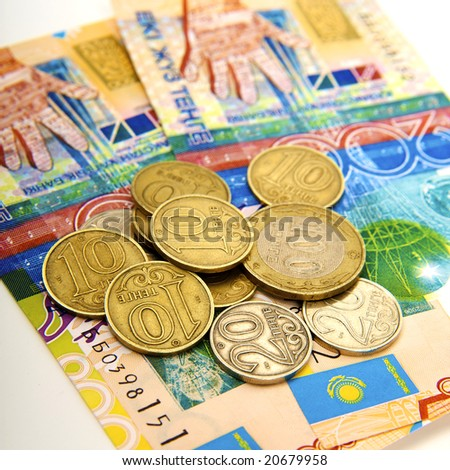 Money of Kazakhstan on a white background
