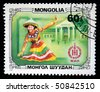 MONGOLIA - CIRCA 1981: A post stamp printed in Mongolia shows woman-dancer in the Mongolian national costumes, series honoring 60 years of Mongolian Peoples Republic, circa 1981 - stock photo