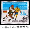 MONGOLIA - CIRCA 1979: A post stamp printed MONGOLIA, hockey IIHF World Championship, 1980 Team Germany and Sweden, circa 1979 - stock photo