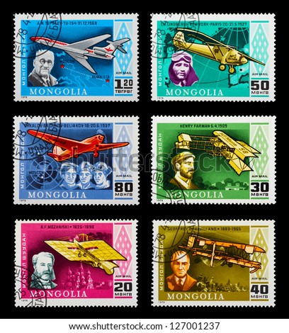 MONGOLIA - CIRCA 1978: A set of postage stamps printed in MONGOLIA shows aircraft, series, circa 1978